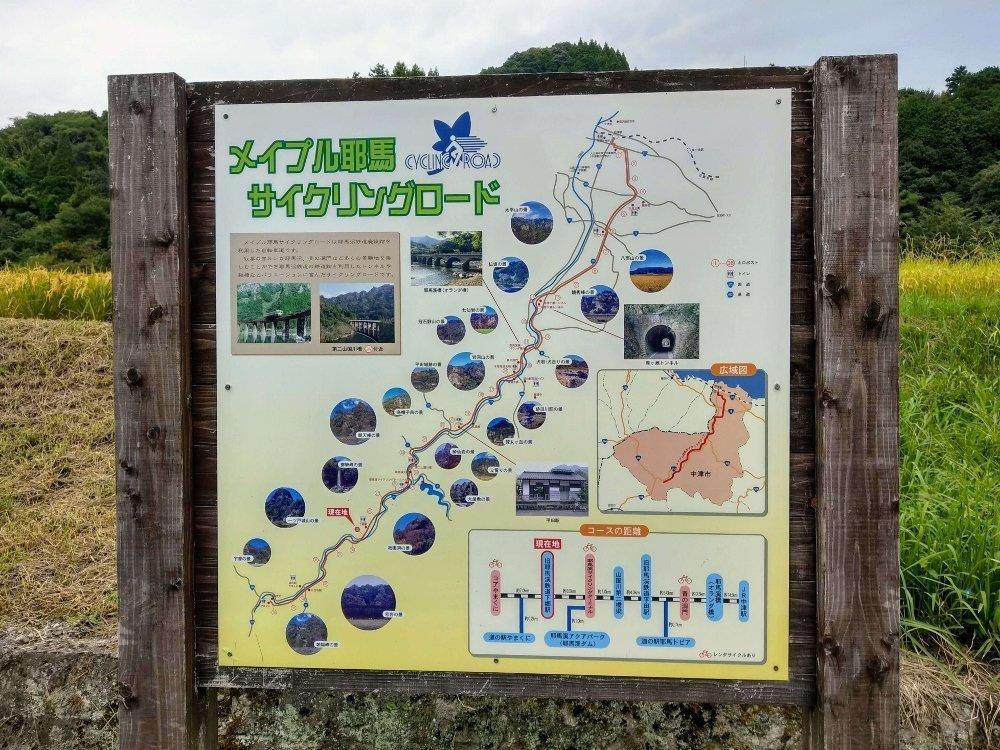 九州耶馬溪自行車道5