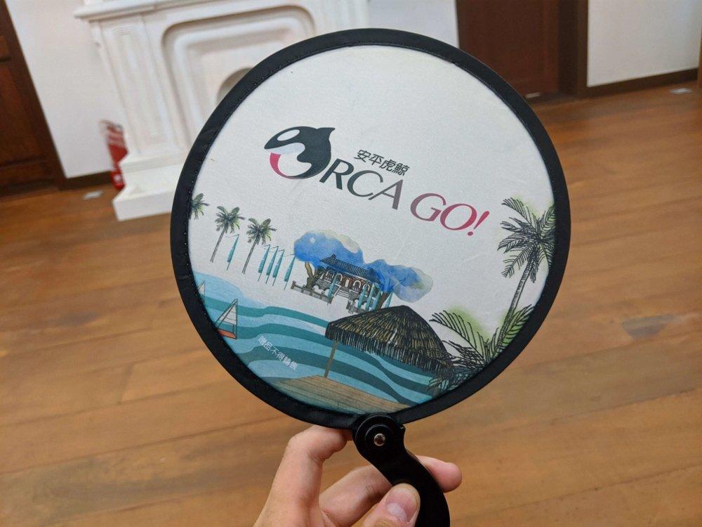 安平虎鯨 ORCA GO 摺疊扇 (2)