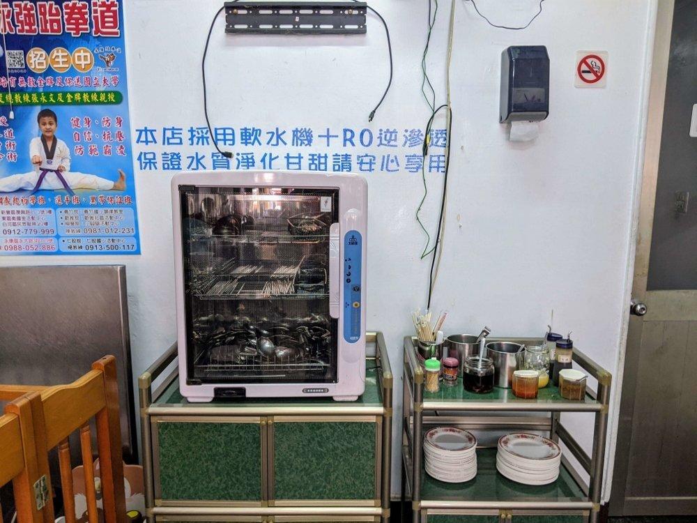 新營福恩豆菜麵7
