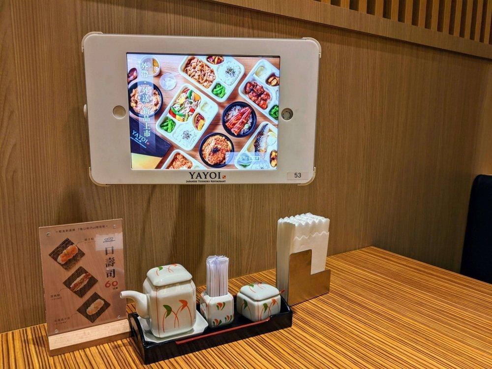 彌生軒 YAYOI 桃園春日店|日本來台的美味豬排定食 8