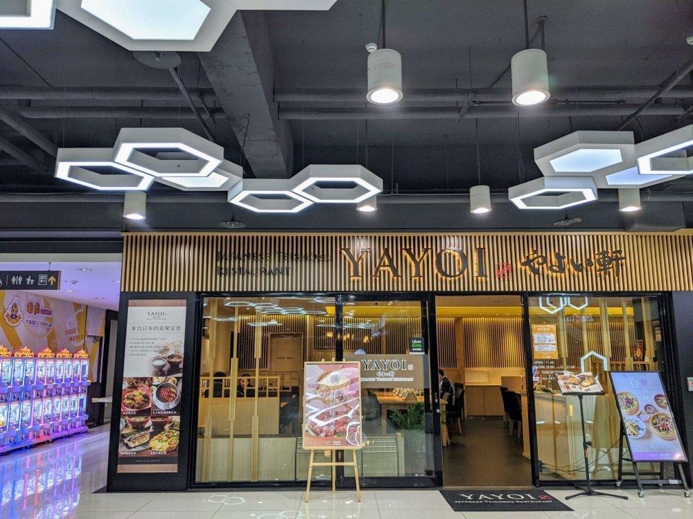 彌生軒 YAYOI 桃園春日店|日本來台的美味豬排定食 1