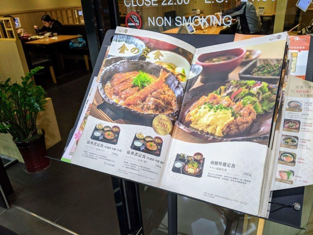 彌生軒 YAYOI 桃園春日店|日本來台的美味豬排定食 2