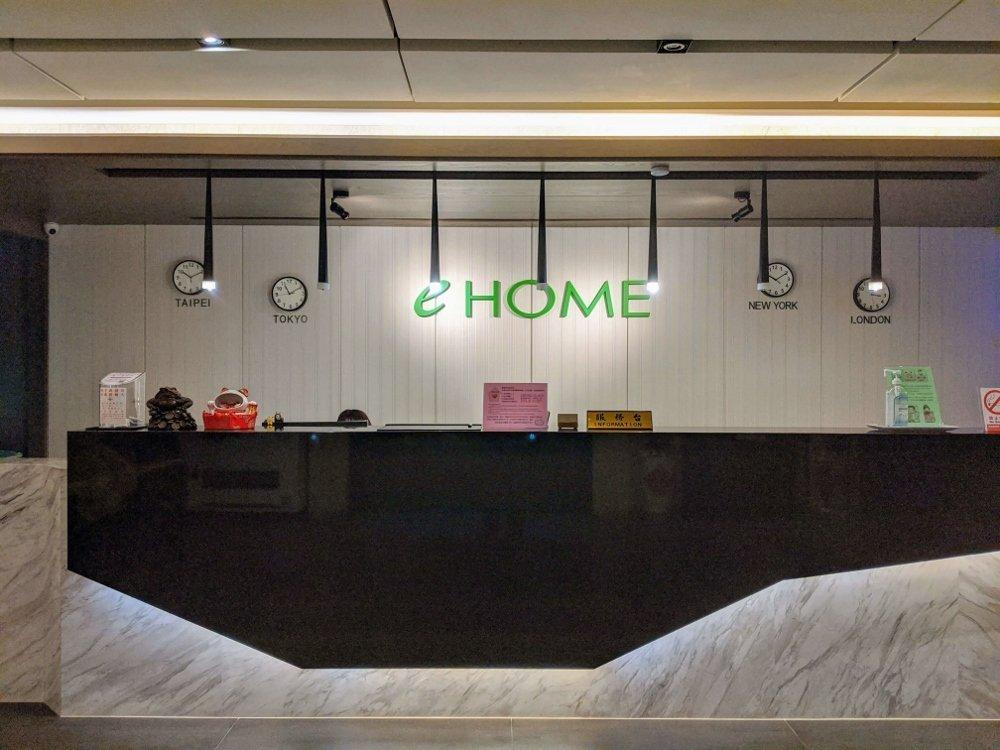 桃園怡和飯店e-home2