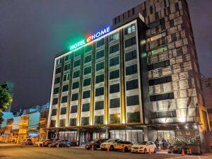 怡和飯店 HOTEL e HOME|桃園便宜河畔旅店