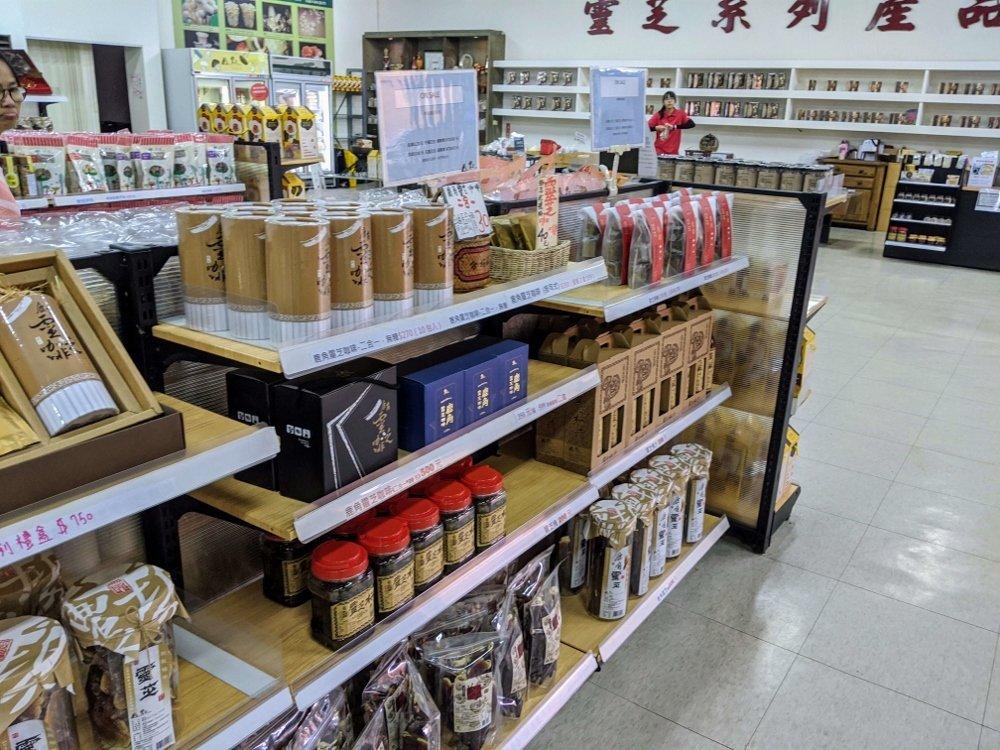 豐年靈芝菇生態農場賣場