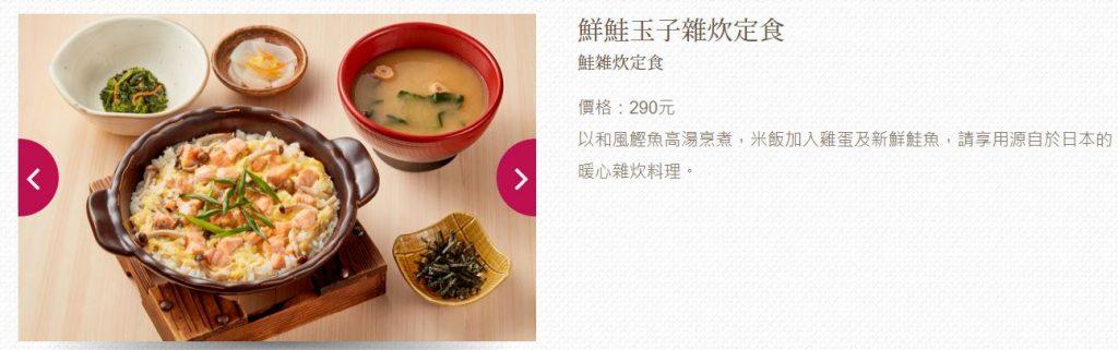 彌生軒 YAYOI 桃園春日店|日本來台的美味豬排定食 4