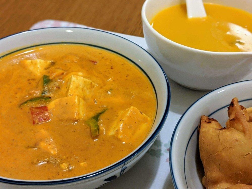 台南莘咖哩 彩椒乳酪咖哩