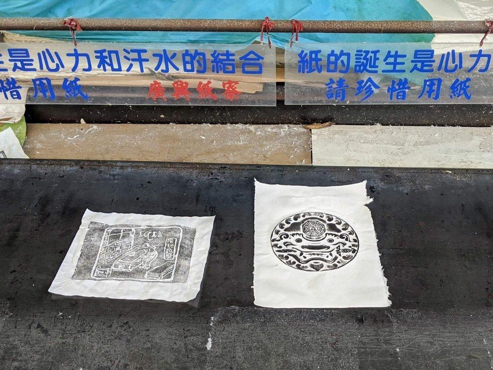 埔里廣興紙寮|手工紙觀光工廠 親子體驗紙拓DIY 8