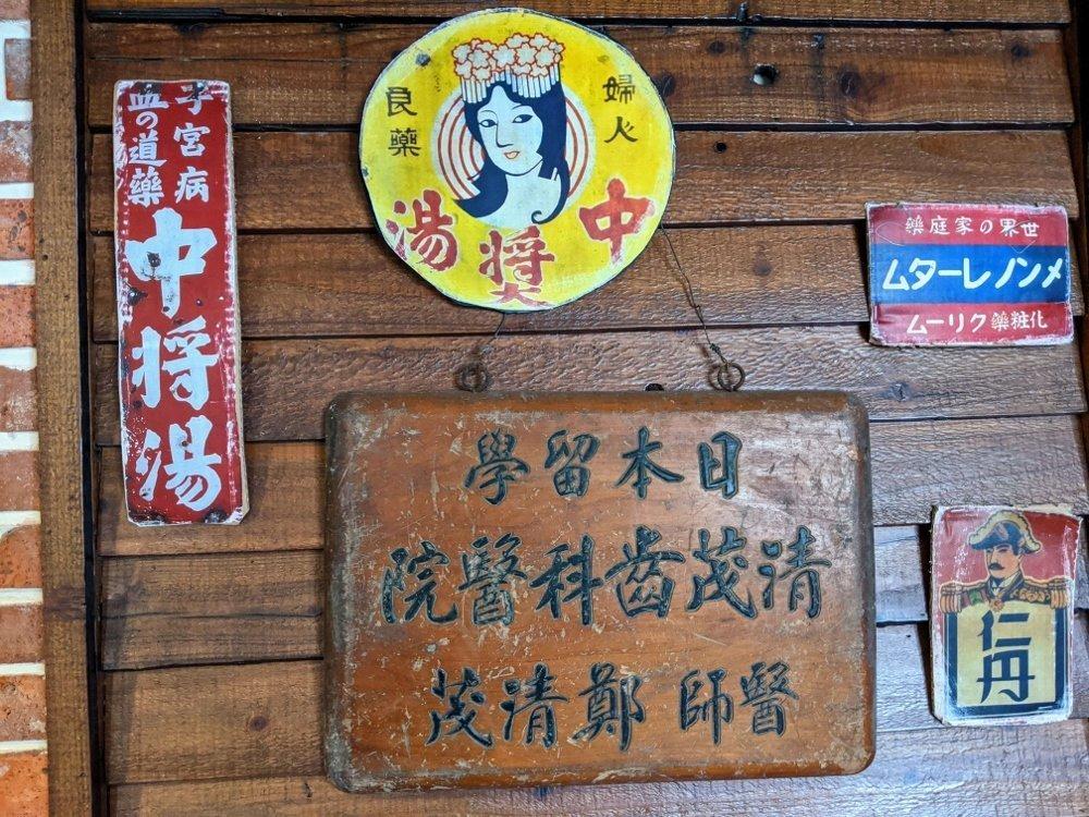 台南真善美劇院|懷舊風電影院一探時光隧道 7