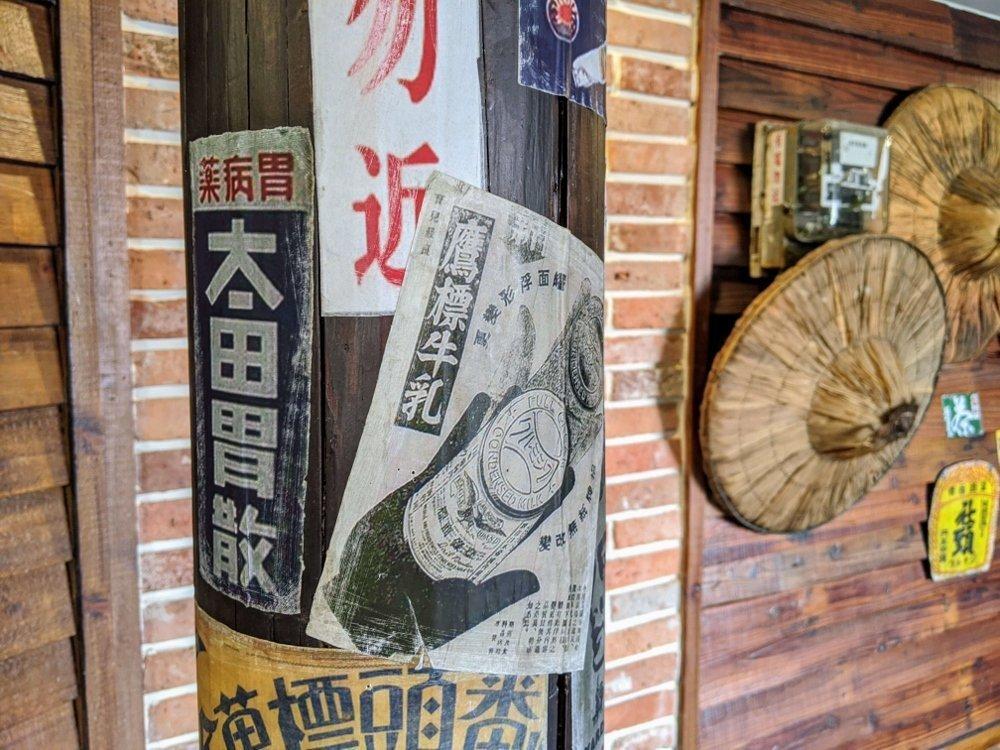 台南真善美劇院|懷舊風電影院一探時光隧道 6