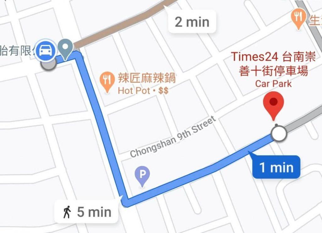 銀涓茶閣 in.j bar|茶與料理的完美結合,台南東區日式簡餐推薦 2