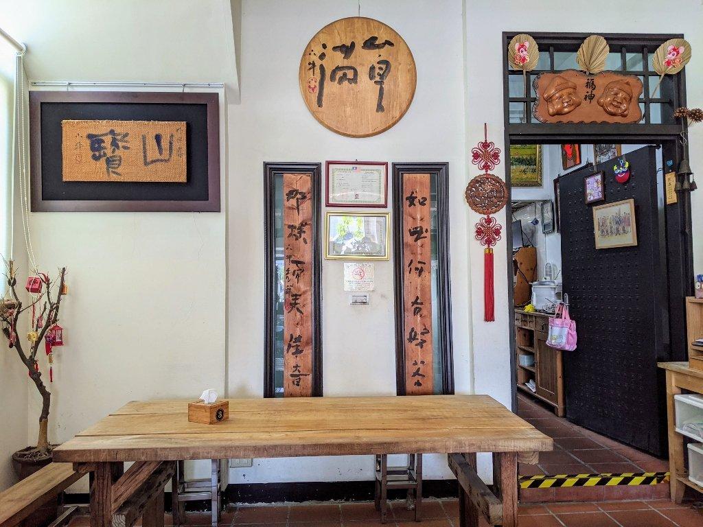 古密蔬食店內環境 (2)