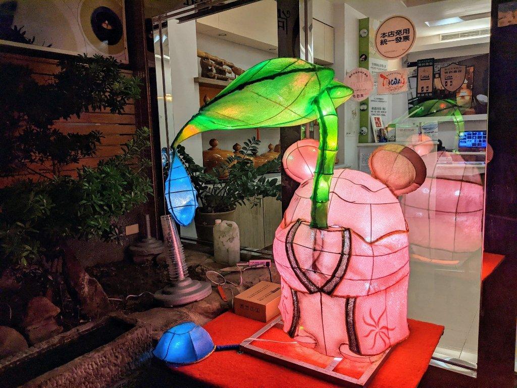 尚達礦泥溫泉山莊 2020溫泉美食節燈飾 (1)