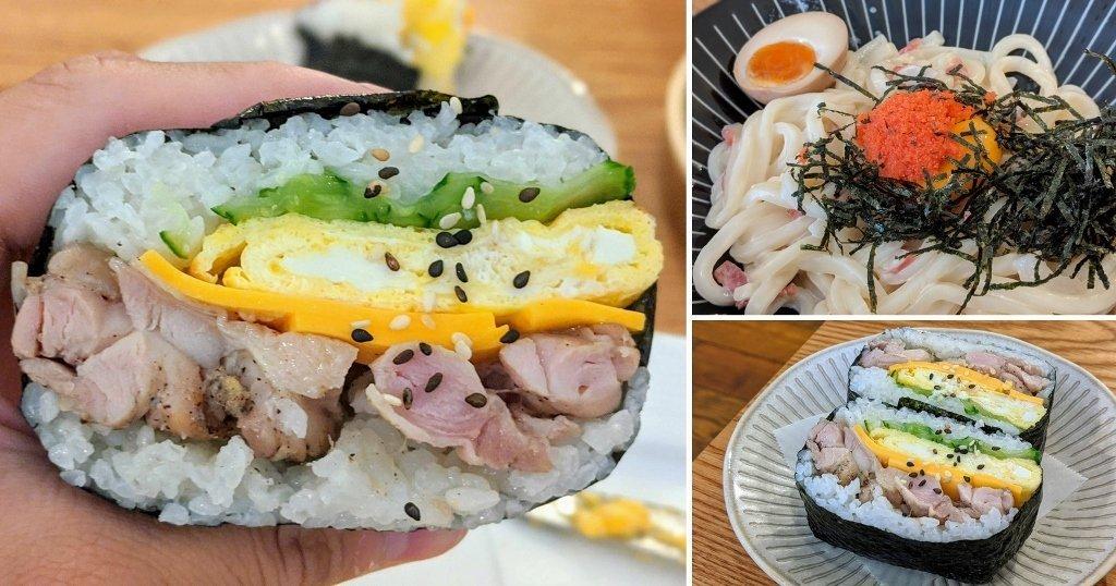 屏東日式小店 暮暮飯糰|台東好米加上滿滿心意做成的溫暖飯糰