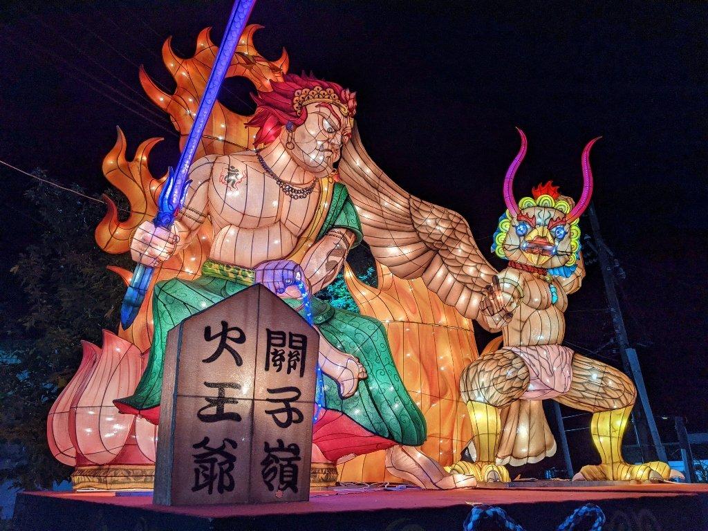 關子嶺溫泉美食節火王爺主燈