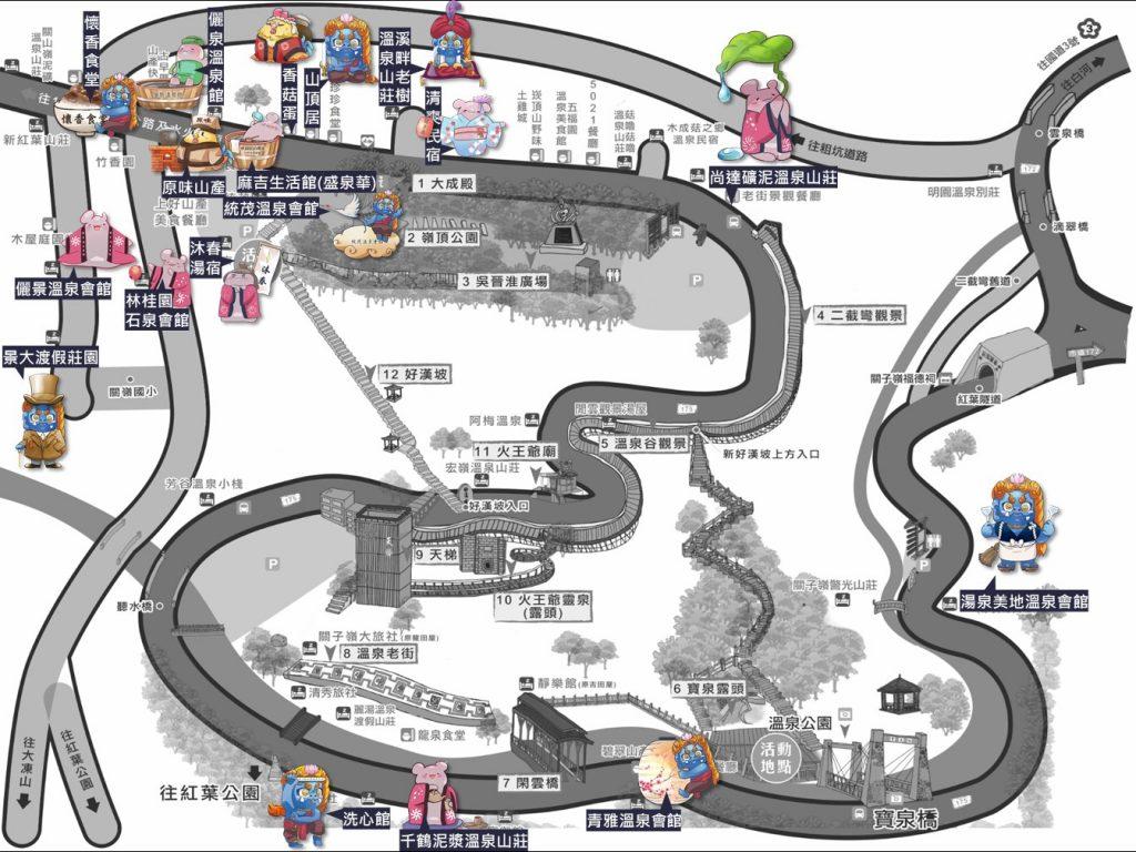 2020關子嶺溫泉美食節18個溫泉業者小花燈地圖