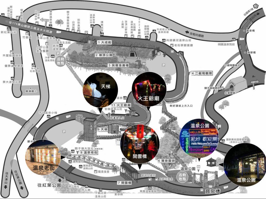 2020關子嶺溫泉美食節主題燈飾地圖