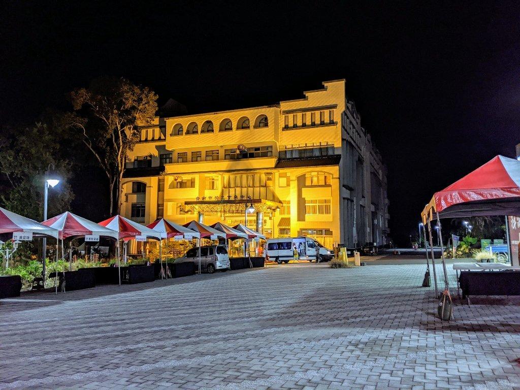 2020關子嶺溫泉美食節假日市集主會場