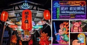 2020台南關子嶺溫泉美食節18個小花燈路線全攻略/停車場資訊