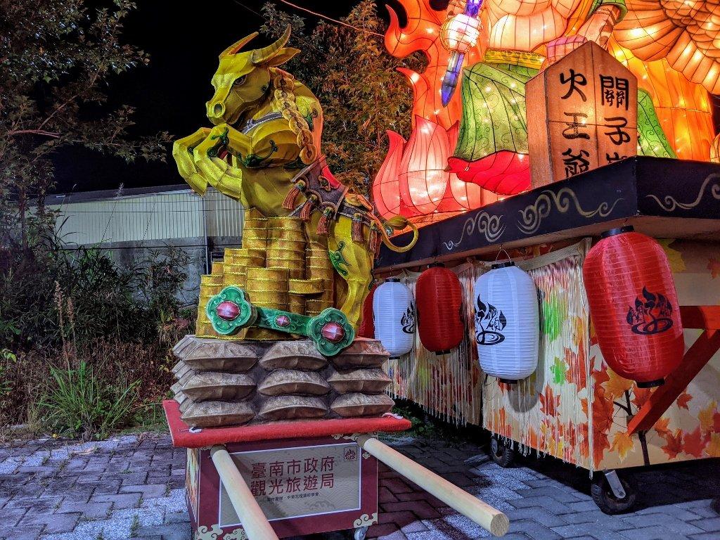 2020關子嶺溫泉美食節 台南市觀光局燈飾