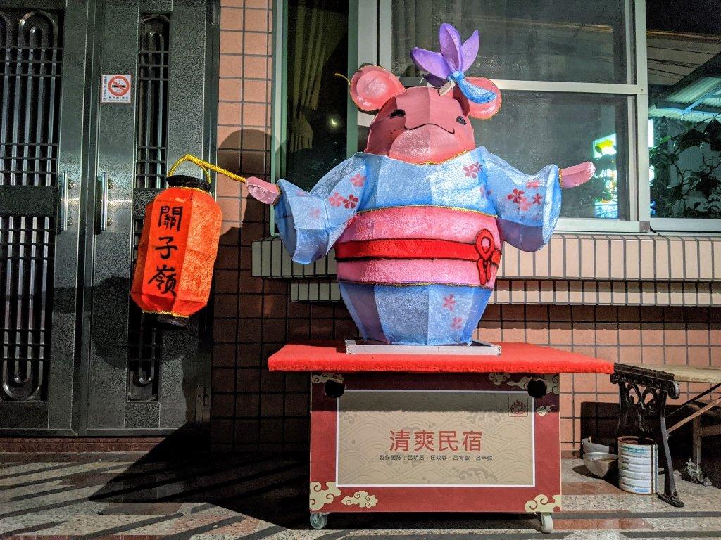 2020關子嶺溫泉美食節 清爽民宿
