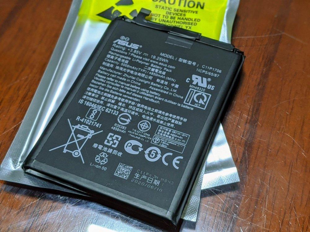 asus max pro換電池