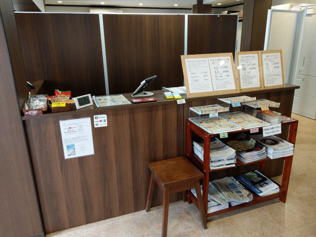 九州柳川遊船松月乘船處櫃台
