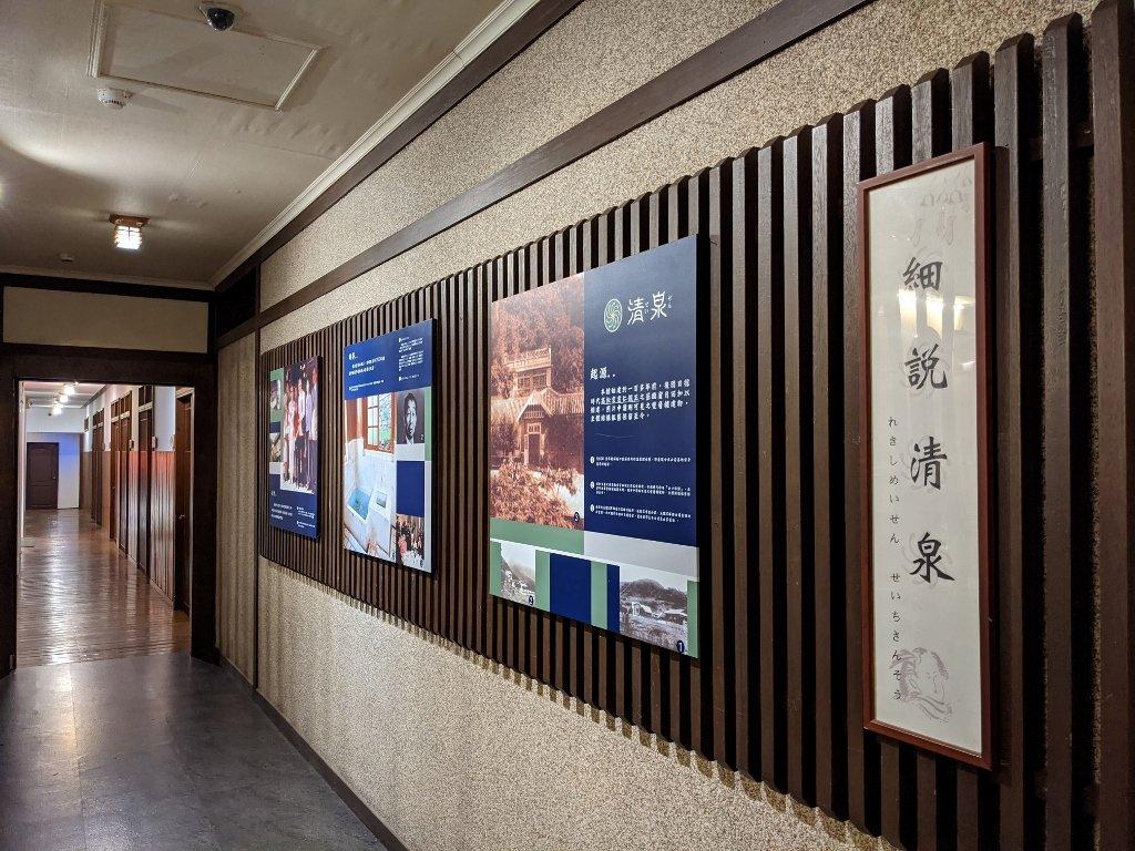 四重溪清泉櫃台旁歷史介紹