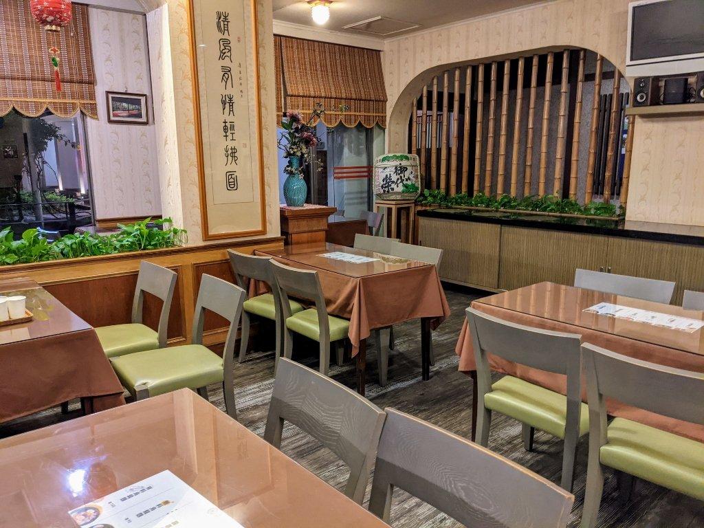 四重溪清泉餐廳