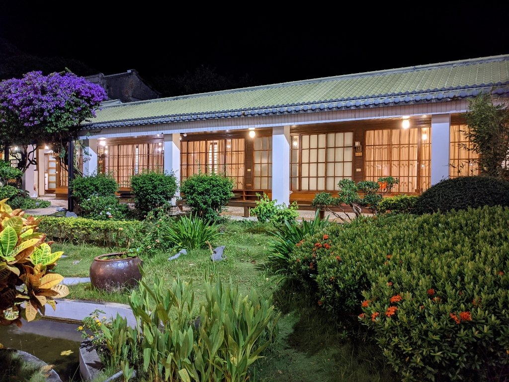 四重溪清泉 庭園