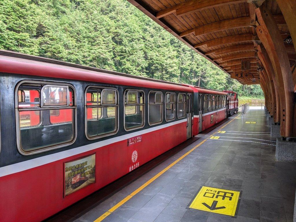 眠月線搭乘阿里山火車回程