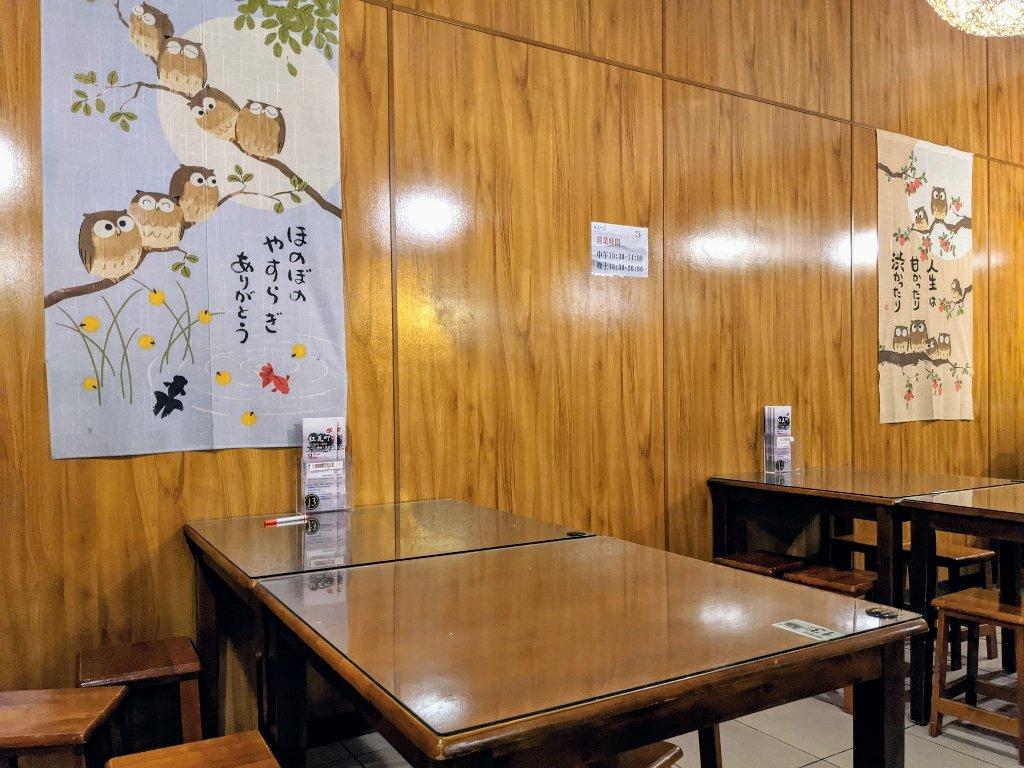 紅瓦町炸蝦壽司 座位區