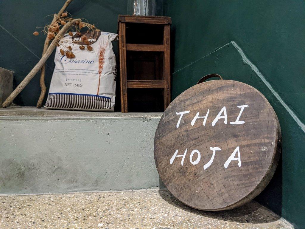 THAI HOJA 店內環境