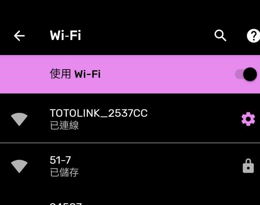 TOTOLINK T6 WiFi Mesh主路由器 連結