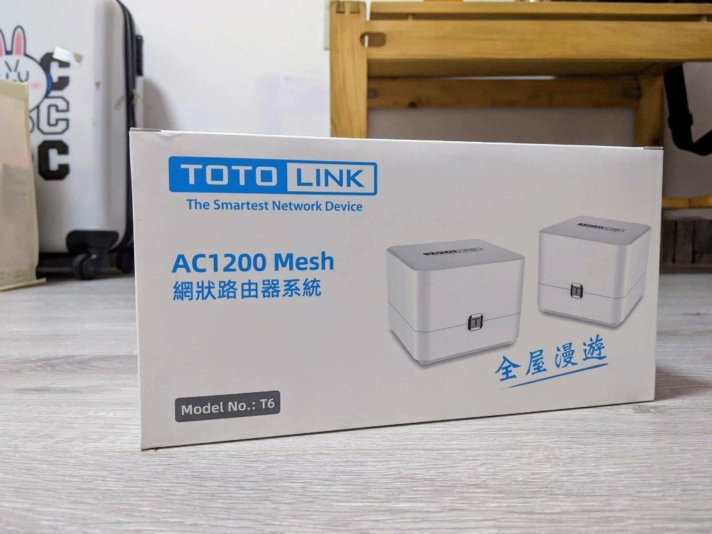 TOTOLINK T6 WiFi Mesh路由器 包裝外盒