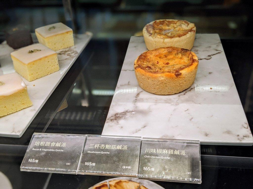 傑仕堡商旅板橋館 路易莎咖啡川味椒麻雞鹹派