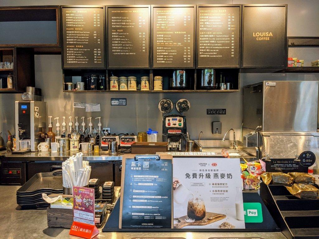 傑仕堡商旅板橋館 路易莎咖啡櫃台