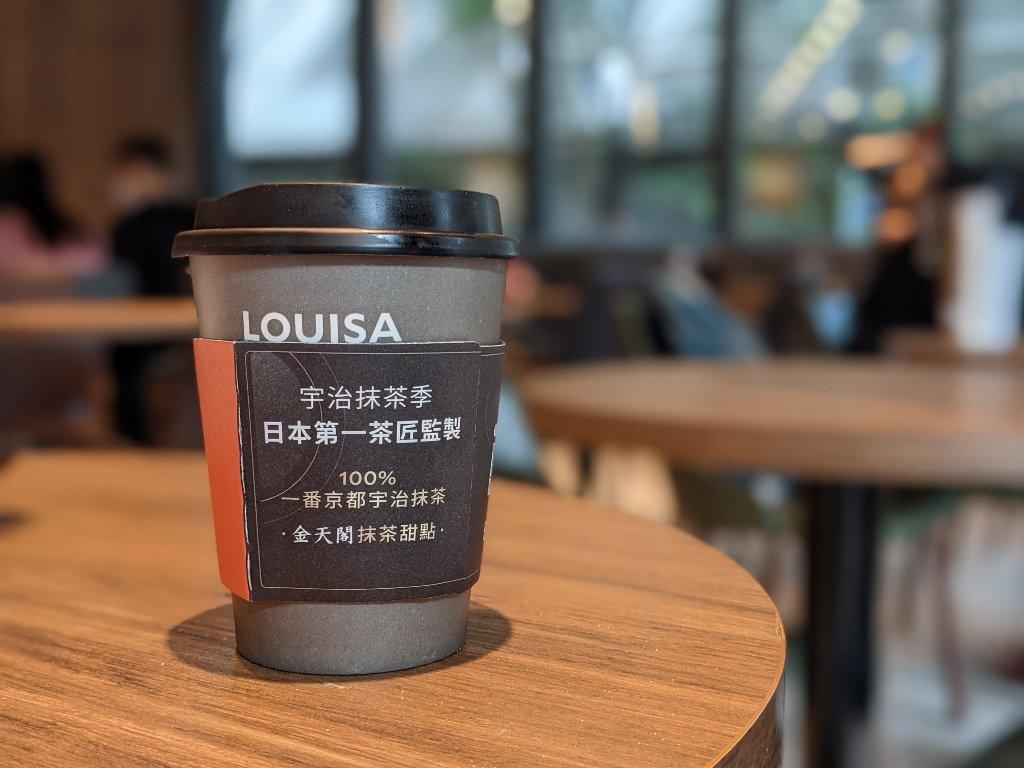 傑仕堡商旅板橋館 路易莎咖啡