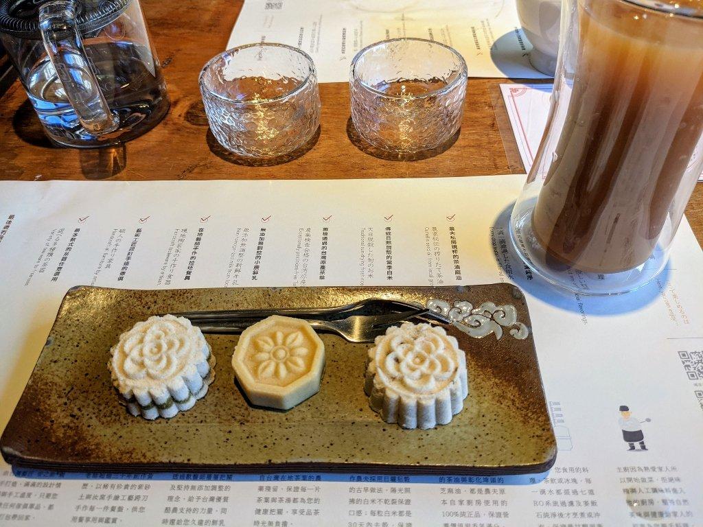 喝茶天綜合傳統糕點拼盤