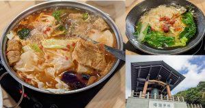 和雅齋素食餐廳|金山異國蔬食料理.法鼓山世界佛教教育園區