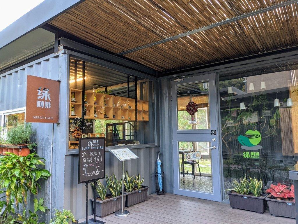 六二溫泉山房綠咖啡 (2)
