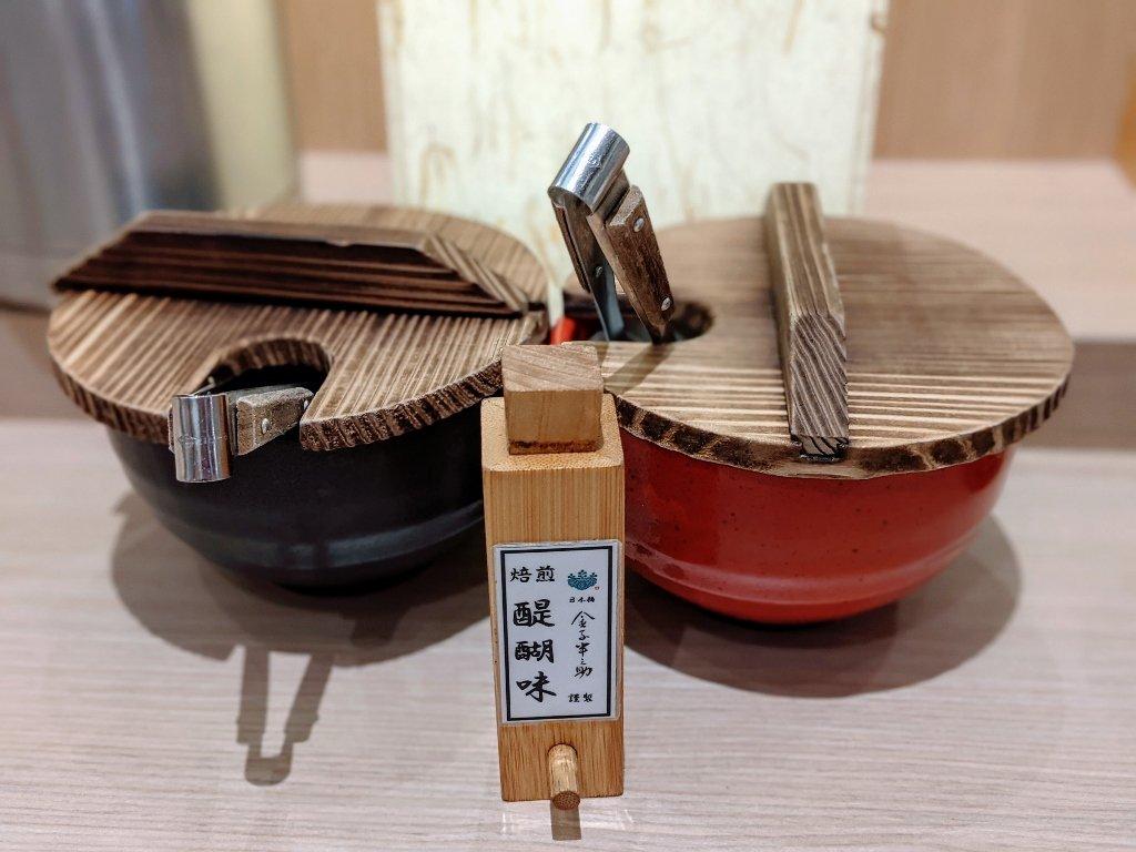 台南南紡二館金子半之助 桌上調味料 (2)