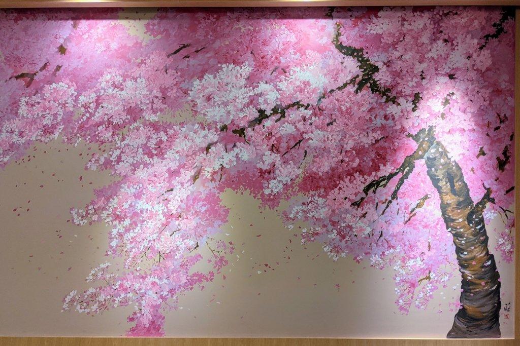 台南南紡二館金子半之助 牆面櫻花彩繪