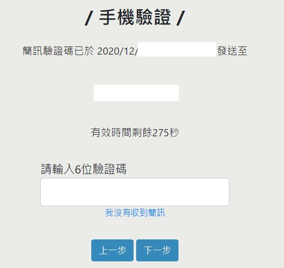 京速PAY西聯匯款|手續費最低10美金的跨國匯款方式,全網路申辦不需臨櫃好簡單 1