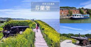 芬蘭堡 Suomenlinna 世界文化遺產.搭乘渡輪到海上軍事堡壘半日遊