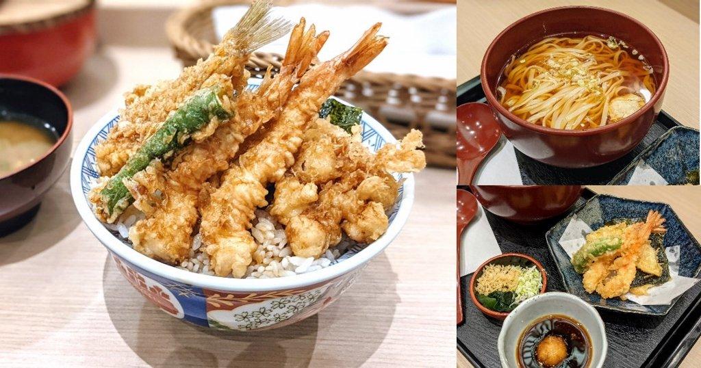 南紡A2館金子半之助|東京超人氣天丼店,三百年秘傳醬汁