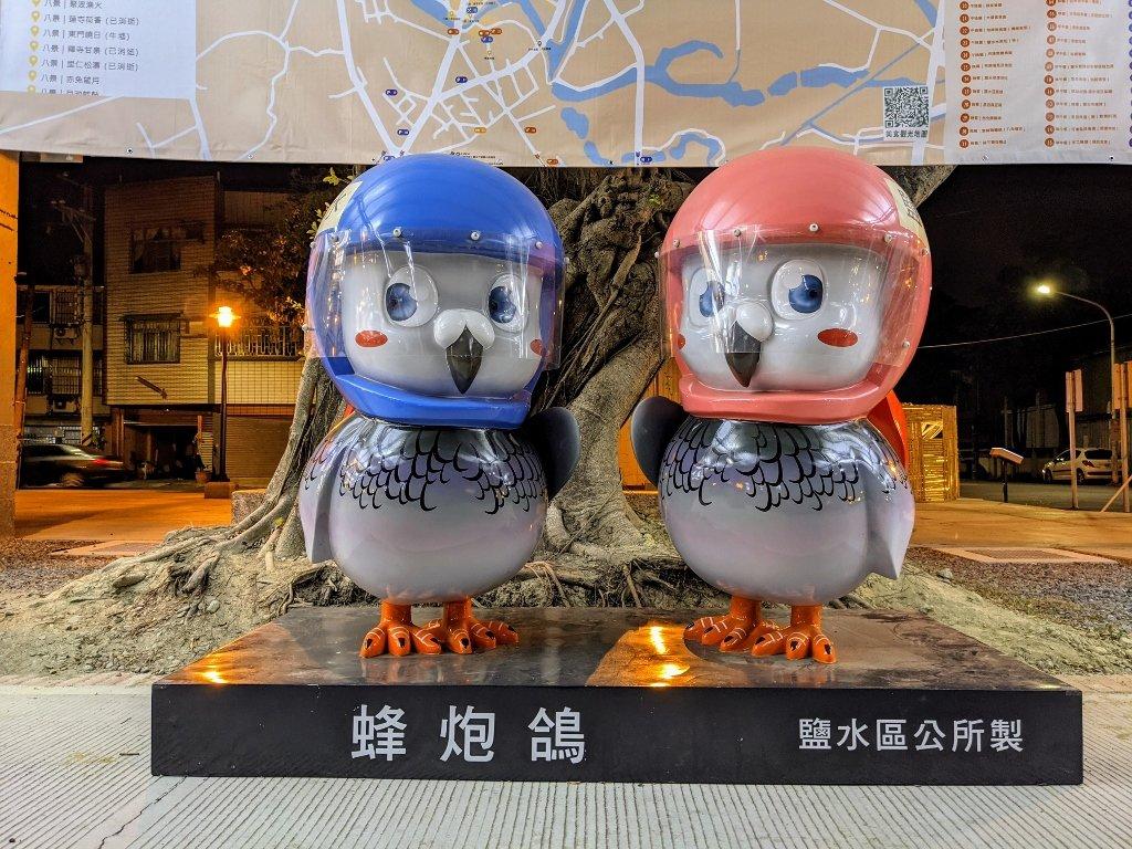 2020月之美術館 鹽水火車站