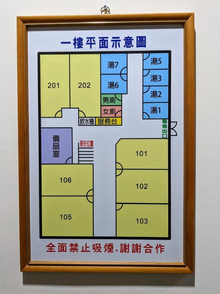 六重溪千霞園 泡湯平面圖