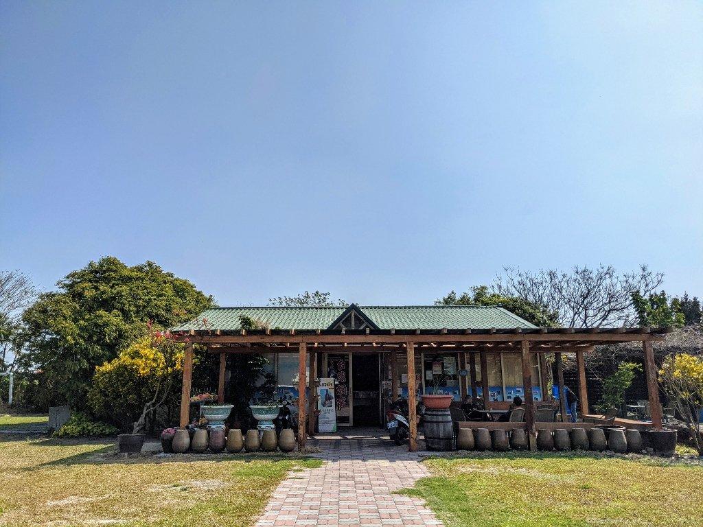 二林台灣酒窖遊客服務中心 外觀