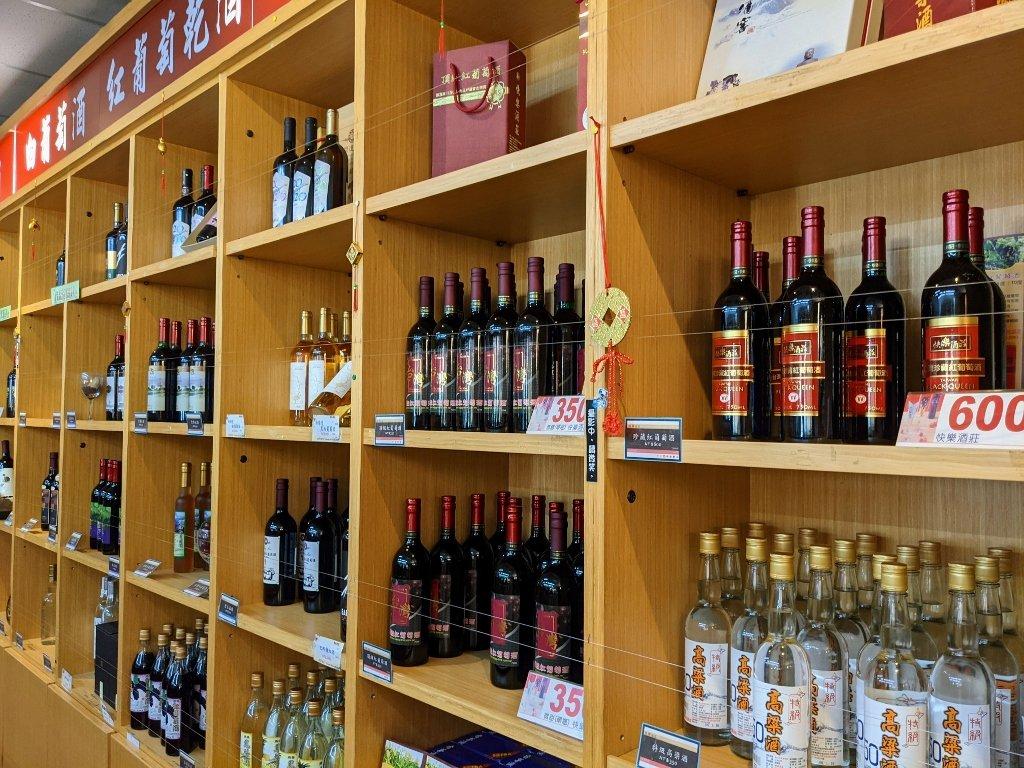 二林台灣酒窖遊客服務中心 藏酒櫃